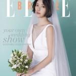女優ファン・ジョンウム、プロゴルファー出身の実業家と本日(26日)結婚!