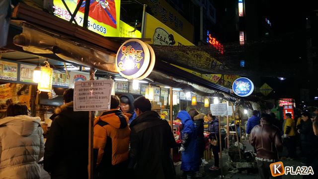 韓国ジョン隣の店4