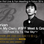 ブライアン(Fly To The Sky)が4月に日本で初ライブ&ファンミーティング開催決定!