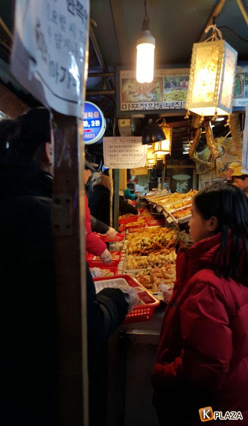 韓国ジョン隣の店