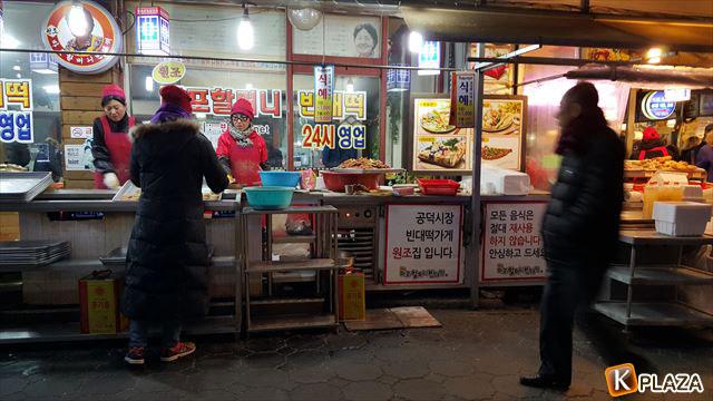 韓国ジョン6