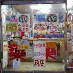 明洞で目立つ中国語とキム・スヒョンさん!【2016年冬のミョンドンその2】
