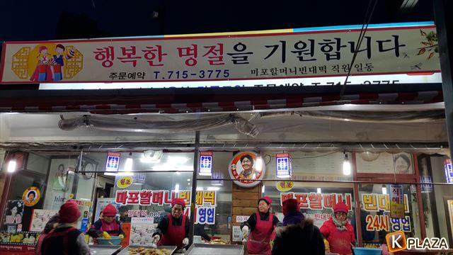 韓国ジョン5