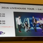MYNAME 2016 LIVEHOUSE TOUR ~1st Story~会場より