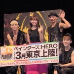 """小嶋陽菜(AKB48)がスペシャルサポーター!韓国発の新感覚パフォーマンス""""ペインターズ:HERO""""が2016年春に上演!"""