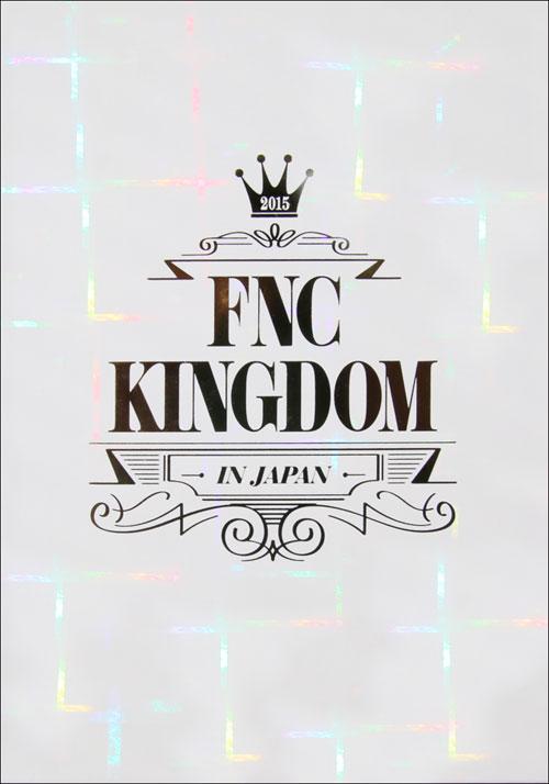 2015-FNC-KINGDOM-IN-JAPAN