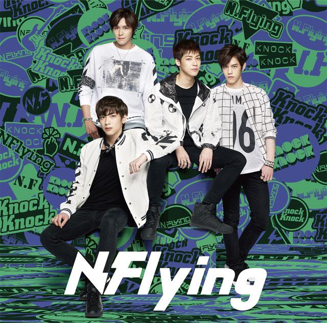 N.Flyingアルバム・ジャケット初回B