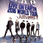 """韓国6人組アーティスト""""B.A.P""""「B.A.P LIVE ON EARTH 2016 WORLD TOUR JAPAN AWAKE!!」2016年6月、7月に東・名・阪にて開催決定!"""