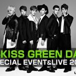 U-KISS「U-KISS GREENDAYSPECIAL EVENT&LIVE 2016」開催決定!