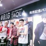 B.I.G (ビーアイジー)日本デビュー曲「TAOLA」オリコンデイリーシングルチャート10位獲得!