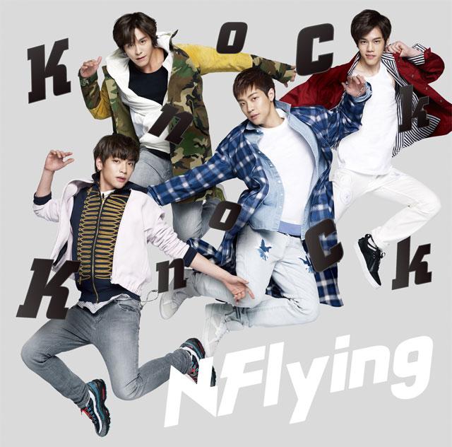 N.Flyingアルバム・ジャケット初回A