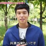 愛嬌たっぷりのソナにデレるイ・ジャンウ「バラ色の恋人たち」SET1特典映像の一部を公開!