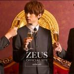インソクとチャンヒョン(元SHU-I)が入隊間近 お見送りツアー企画 緊急決定!韓国・ソウルで、ZEUSのファンミーティングを開催!
