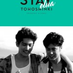 東方神起、写真集「STAY'elua」発売に!未公開ショット収録でファンの熱気高まる!!