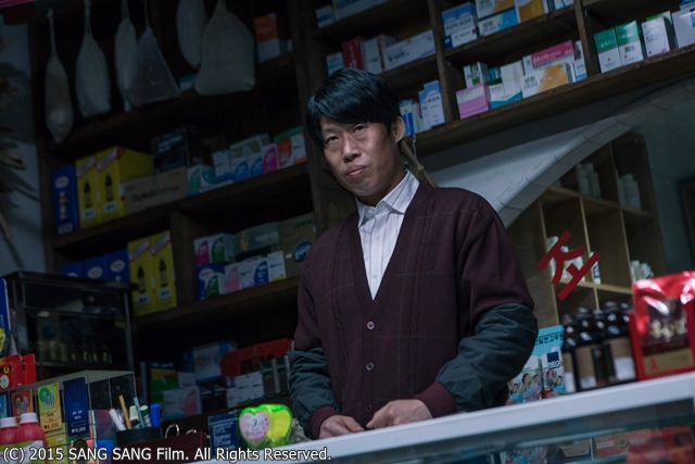 『あいつだ』薬剤師ミン-002