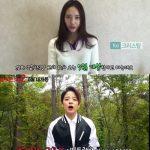 「猟奇的な彼女2」に、ソン・ジュンギ&f(x)メンバーの応援メッセージ公開!!