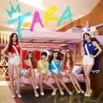 T-ARA、中「Vチャートアワード」で「最高グループ大賞」など2冠達成!