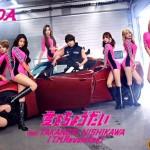 """【AOAから動画メッセージ♪】""""セクシー・エンジェル""""AOAの4thシングル「愛をちょうだい feat. TAKANORI NISHIKAWA (T.M.Revolution)」いよいよ4月20日リリース!"""