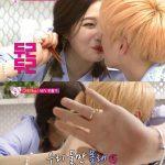 「私たち結婚しました」BTOBソンジェ&Red Velvetジョイ、番組降板へ!