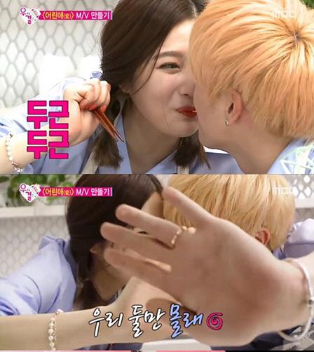 「私たち結婚しました」BTOBソンジェ&Red Velvetジョイ