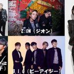 L.A.U、Z:ON、K-MUCH、NORZO、B.I.G、HY Entertainment 所属K-POPアーティストLIVE開催!チケットサイトオープン!