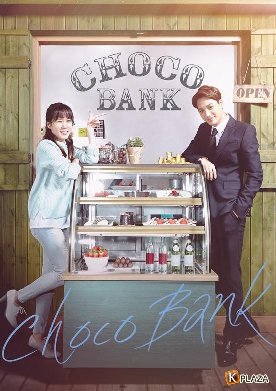 chocobank_poster