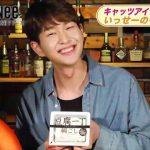 SHINee「君のせいで」リリース特番放送内容オフィシャルレポート!