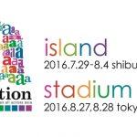 a-nation 2016開催決定!15年目を迎える今年はBlock B、EPIK HIGH出演!