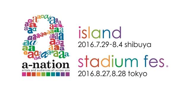 a-nation2016_logo