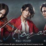 韓国版 ミュージカル『モーツァルト!』 イ・ジフン、チョン・ドンソク、キュヒョンさん(SUPER JUNIOR)のウィッグをアデランスが技術協力!