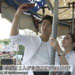 ソ・イングク&チャン・ナラ、メリーゴーランドでラブラブ自撮り!!  「君を憶えてる」SET2の特典映像の一部公開!