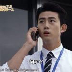 白ワイシャツ姿のテギョン(2PM)に萌キュン!ドラマ「ラスト・チャンス!」スペシャル動画