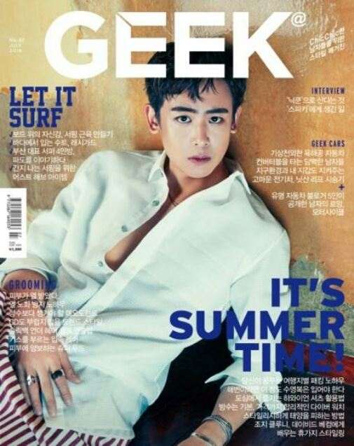ニックン 韓国雑誌GEEK7月号