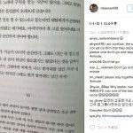 4Minuteジヒョン、1週間前にグループ解散報道を予告していた?インスタに注目集まる