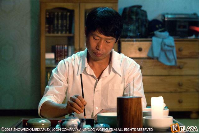 韓国映画「極秘捜査」005