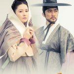 イ・ヨンエ&ソン・スンホン豪華共演『師任堂(サイムダン)』2016年下半期日本初放送決定!