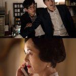 ペ・ヨンジュン、初制作映画「特別捜査:死刑囚の手紙」が話題!「魅力的な映画」と自信満々