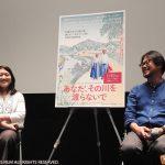 韓国映画「あなた、その川を渡らないで」チン監督来日トークイベント