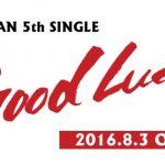 """セクシーすぎて話題沸騰の""""AOA"""" 、初のオリコン・デイリー・シングル・ランキング1位を獲得した「愛をちょうだい feat. TAKANORI NISHIKAWA (T.M.Revolution)」に続くニュー・シングルの発売決定!"""