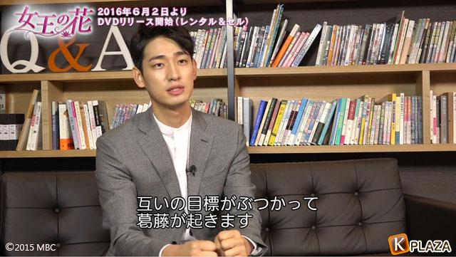 「女王の花」ユン・バクインタビュー2