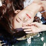 KARAのハン・スンヨン、初のソロ写真集!『SEUNG YEON「19880724 おはつ、わたし」』発売