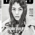 不倫報道で渦中のキム・ミニ、韓国雑誌「DAZED&CONFUSED」の表紙を飾る!小栗旬の記事も掲載