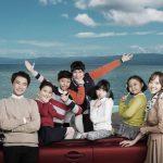 KBS ドラマ『ドキドキ再婚ロマンス~子どもが5人』あらすじと登場人物