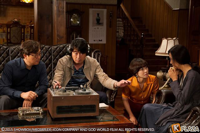 韓国映画「極秘捜査」003