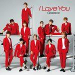 """韓国出身12人組ボーカルダンスチーム""""Apeace"""" 8/24に新曲「I Love You」発売決定とともに、真っ赤なスーツ姿でキメたジャケット写真を公開!"""