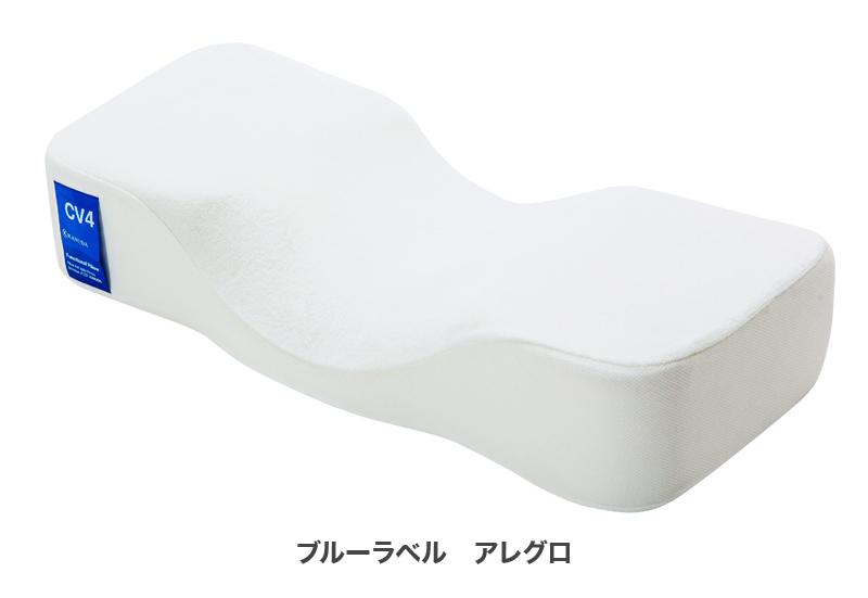 カヌダ ブルーラベルアレグロ枕2
