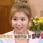 Twice日本人メンバーサナがたった4年間で韓国語を上達させた勉強方法とは?