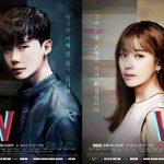 イ・ジョンソク&ハン・ヒョジュ主演ドラマ「W」、視聴率12.9%で自己最高視聴率と同時間帯1位を達成