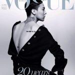 G-DRAGON、セクシーな背中を披露しファンション雑誌「VOGUE」の表紙を飾る!!