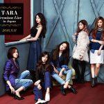 T-ARA来日公演決定!『T-ARA PREMIUM LIVE in Japan』